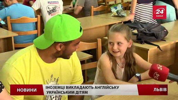 У Львові іноземці навчають дітей англійської мови