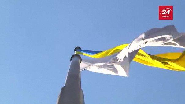 У Львові здійняли олімпійський прапор на честь старту ігор у Бразилії