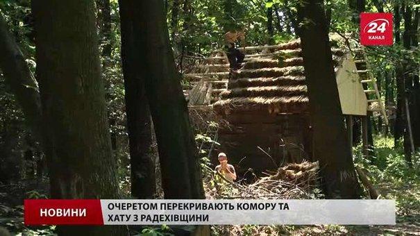 За останні два роки музей «Шевченківський гай» відновив 33 об'єкти