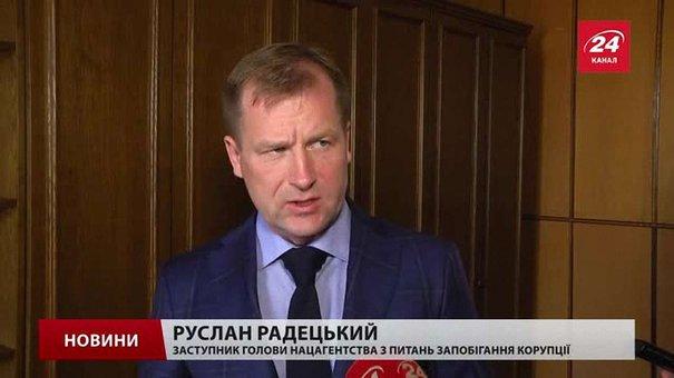 Львівських посадовців вчили заповнювати декларації в Інтернеті