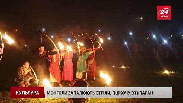Золота Орда штурмувала руську фортецю Тустань