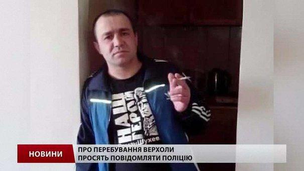 З львівської колонії втік засуджений за вбивство в'язень