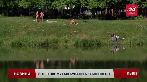 Рятувальники розповіли, як безпечно відпочивати біля водойм