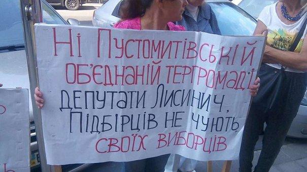 Мешканці Лисиничів та Підбірців перекривали дорогу перед Львівською ОДА