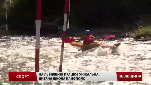 На Львівщині дітей вчать екзотичного спорту – канополо
