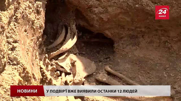 У захороненні в «Тюрмі на Лонцького» знайшли довідку радянського зразка