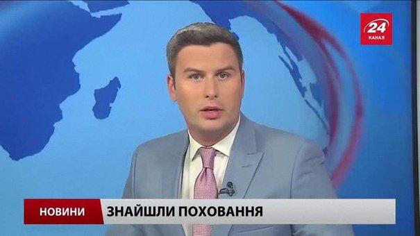 Головні новини Львова за 10 серпня