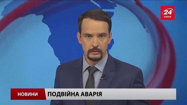 Головні новини Львова за 11 серпня