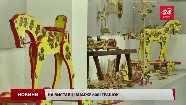У Львові експонують унікальні давні забавки