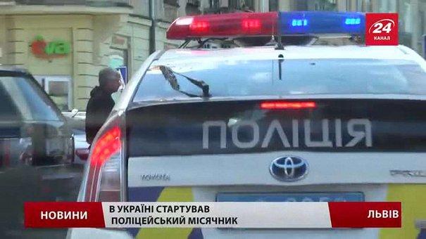 Поліція обіцяє не зупиняти масово автівки на дорогах