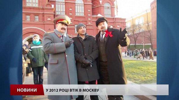 Рекет, знущання над людьми і втеча до Москви – стали відомі подробиці біографії Андрія Захтея