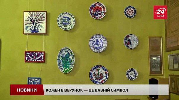 Символ Султана Сулеймана та інші турецькі візерунки показали у Львові