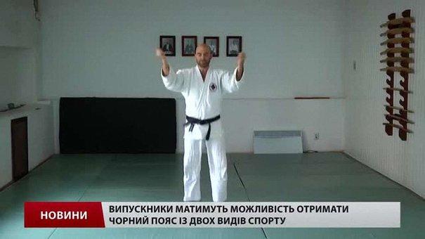 Львівська школа східних мов та бойових мистецтв набирає учнів