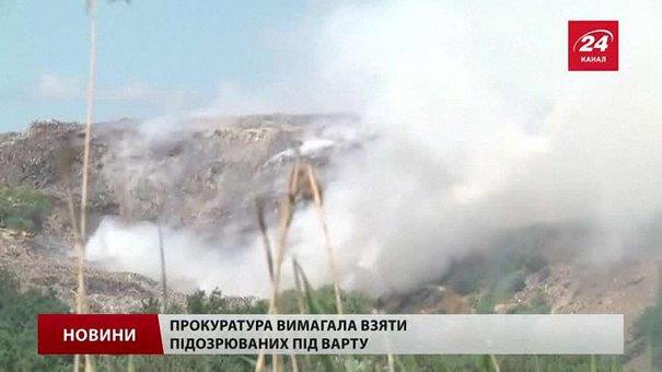 Екс-директора ЛКП «Збиранка»  взяли під варту на 60 діб