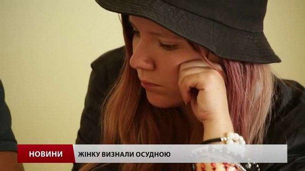 У Львові мати-нападниця побила 9-річного хлопчика скляною банкою