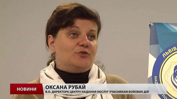Сім'ям учасників АТО обіцяють матеріальну допомогу від міської ради Львова