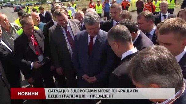 Порошенко заклав капсулу під будівництво найбільшого на Львівщині заводу Nexans