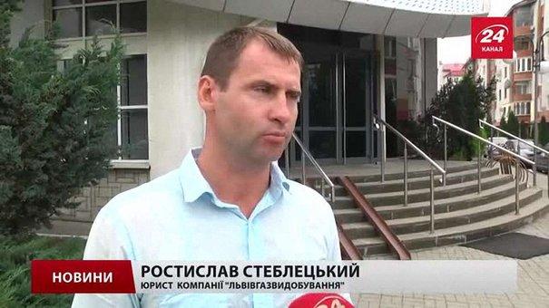 У «Львівгазвидобуванні» пояснили причини проведених у них обшуків
