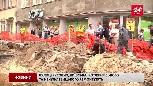 У Львові вулиці Київську та Котляревського ремонтуватимуть до листопада