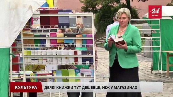 У Львові на два дні відкрили книжковий ярмарок