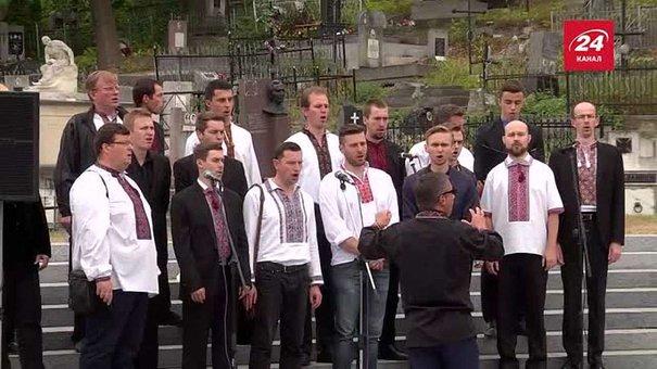 У День прапора у Львові вшанували загиблих героїв АТО