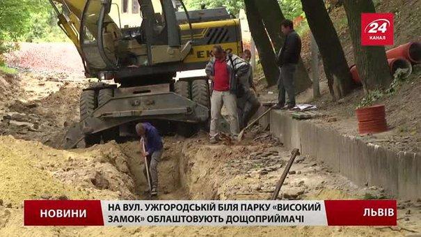 Львівський парк «Залізна вода» наступного року освітлять