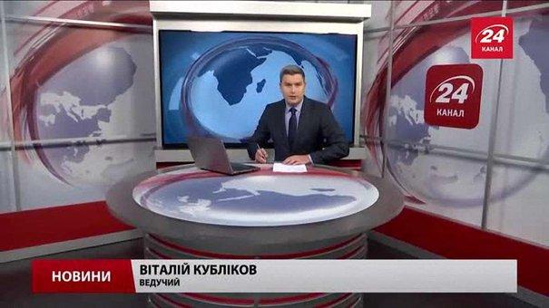 Головні новини Львова за 25 серпня
