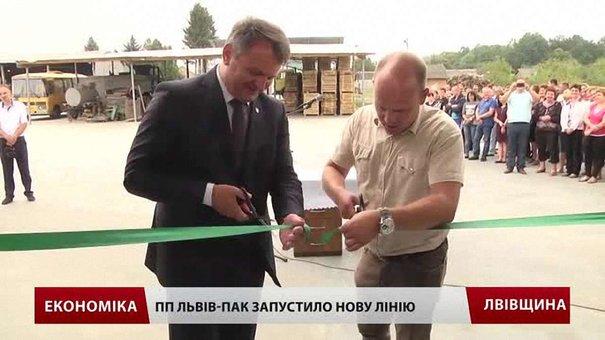 ПП Львів-ПАК запустило нову лінію