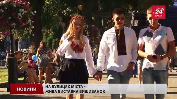 Відсвяткували незалежність: коротко про день народження України у Львові