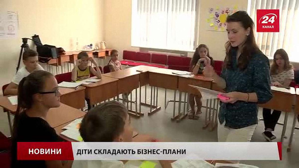 У Львові започаткували унікальну освітню програму для дітей учасників АТО