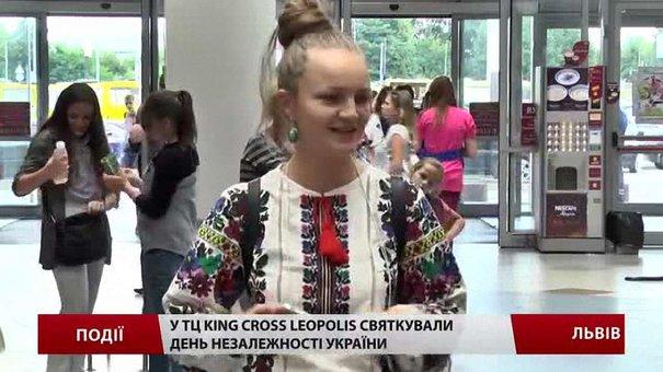 У ТРЦ «King Cross Leopolis» відзначили 25-ту річницю народження України
