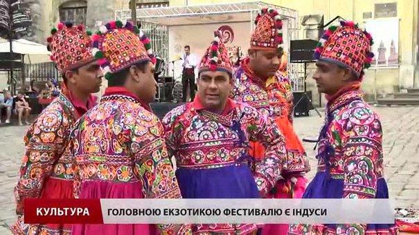 Індуси, чехи, поляки і серби фестивалять у Львові на «Етновирі»
