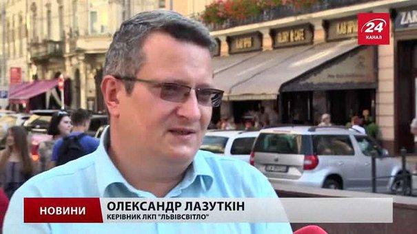 Наступного тижня у Львові замінять два ліфти в житлових будинках
