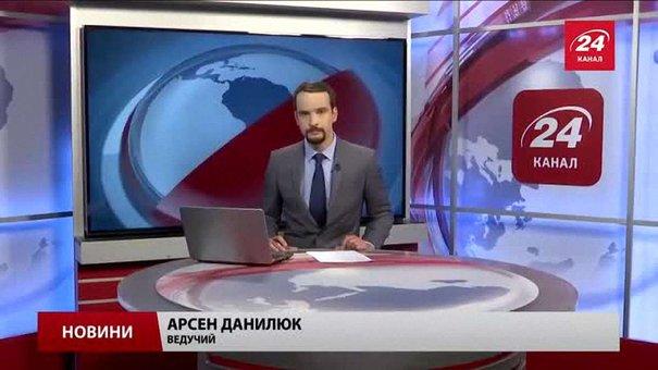 Головні новини Львова за 31 серпня