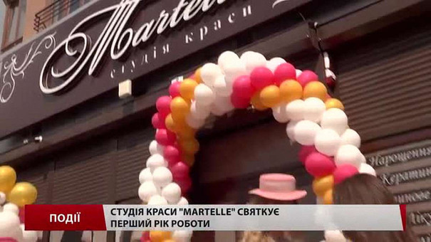 Студія краси «Martelle» святкує перший рік роботи
