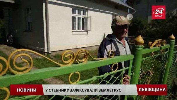Автошлях Дрогобич-Трускавець може опинитися під землею