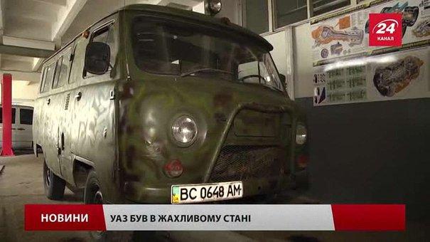 Студенти львівських училищ відремонтували машини для військових
