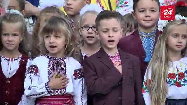 У львівських школах відлунали перші дзвоники