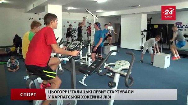 Чинні чемпіони України з хокею розповіли про підготовку до сезону