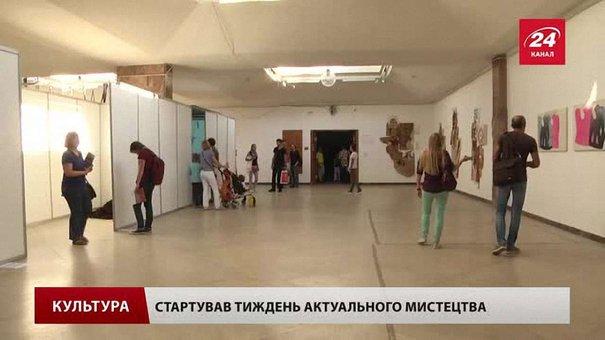 Тема війни на Донбасі – центральна на бієнале «Тиждень актуального мистецтва»