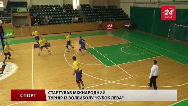 Волейбольна збірна України з перемоги стартувала на «Кубку Лева»