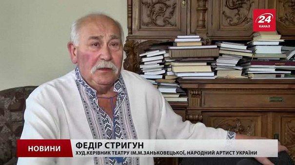 Заньківчани відкривають 99-й театральний сезон