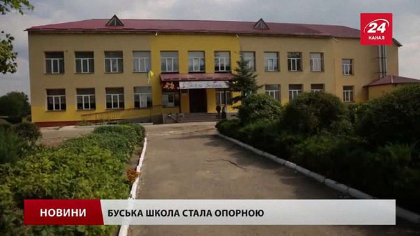 Нові опорні школи Львівщини отримали телевізори, мультимедійні дошки і планшети