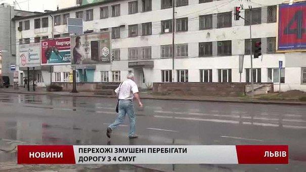 На перехресті Стрийська-Володимира Великого облаштують наземні переходи