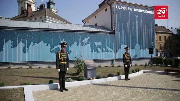 У Львові відкрили перший меморіал Небесній Сотні і воїнам АТО