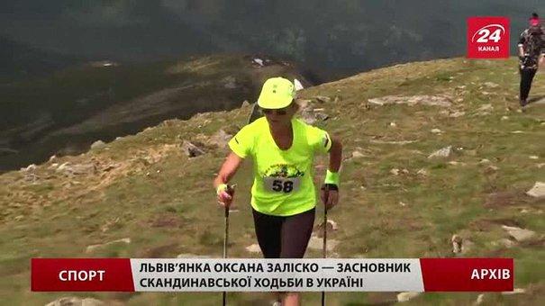 Ветеранка Оксана Заліско на Кубку світу здолала молодших на 20 років суперниць