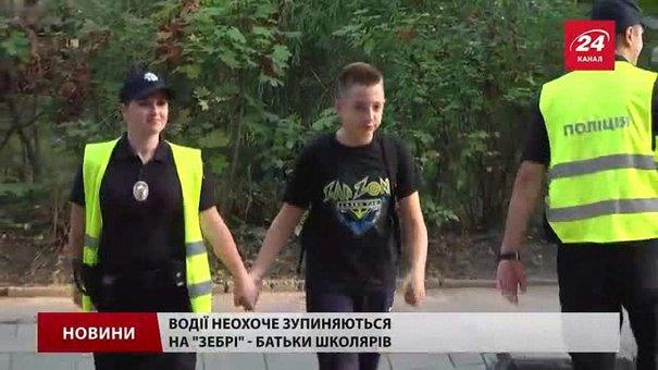 Львівські патрульні взялися за нерегульовані переходи біля шкіл
