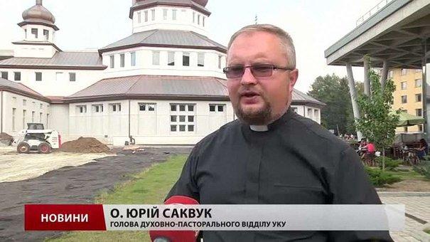 Львів'ян запрошують на молитовну ходу містом