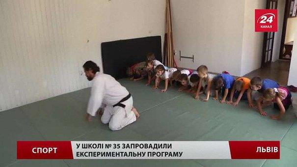 Львівська школа запровадила експеримент із вивчення східних єдиноборств