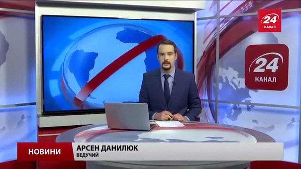 Головні новини Львова за 12 вересня